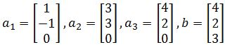 linear combination with three vectors