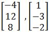 determine if vector is linearly dependent by inspection