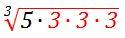 cubic radical 5-3-3-3