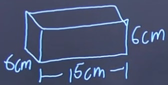 Dimensions of small blocks that make up the big block in the diagram provided above