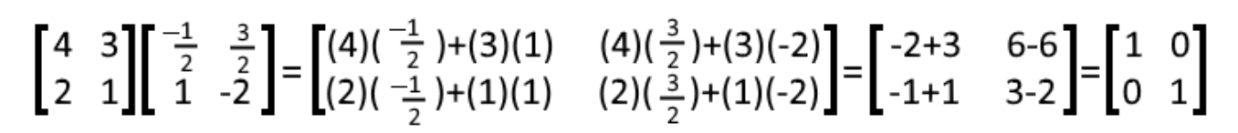 Equation 18: Multiplying matrices A and B