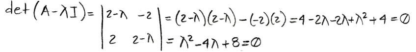 Equation for example 4(a): Calculating the characteristic polynomial of the matrix